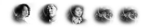 ซีรี่ย์เกาหลีMy Man's Woman /My Husband's Woman รักซ่อนเร้น